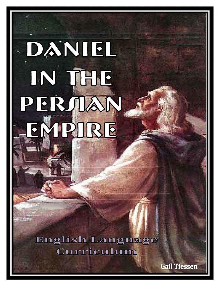 Daniel in the Persian Empire